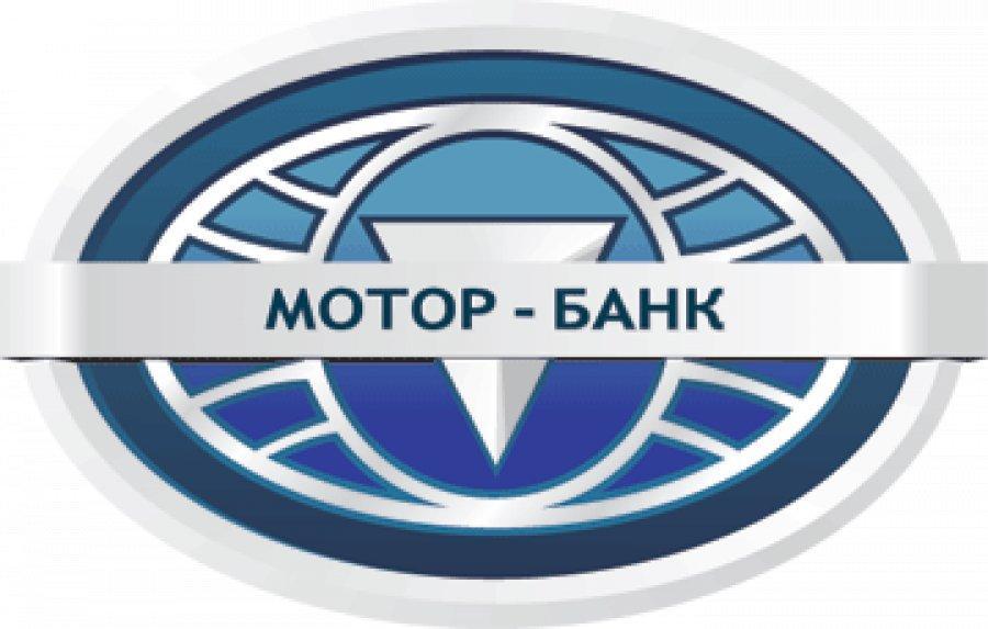 Мотор-Банк - отзывы клиентов