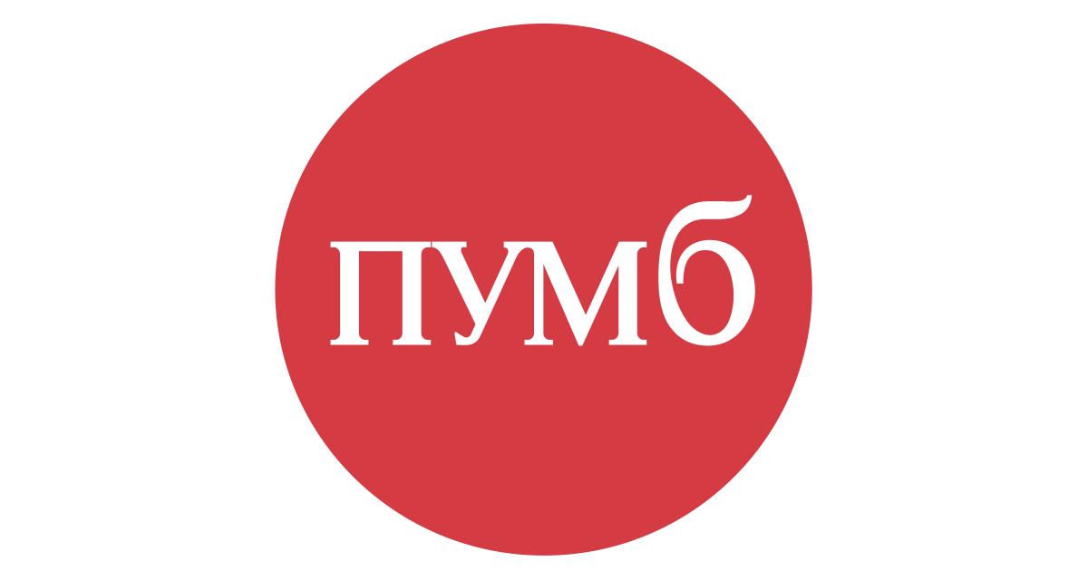 Первый Украинский Международный Банк (ПУМБ) - отзывы клиентов