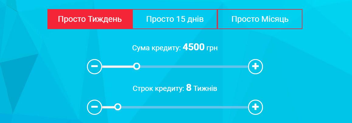 Получить займ на карту в ПростоПозика за 15 минут
