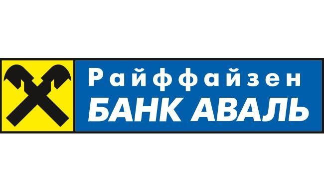 Райффайзен Банк Аваль - отзывы клиентов