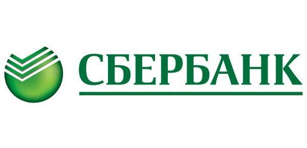 Сбербанк - отзывы клиентов