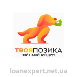 Оформить кредит в Твоя Позика на карту