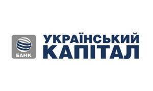 Отзывы про Украинский капитал