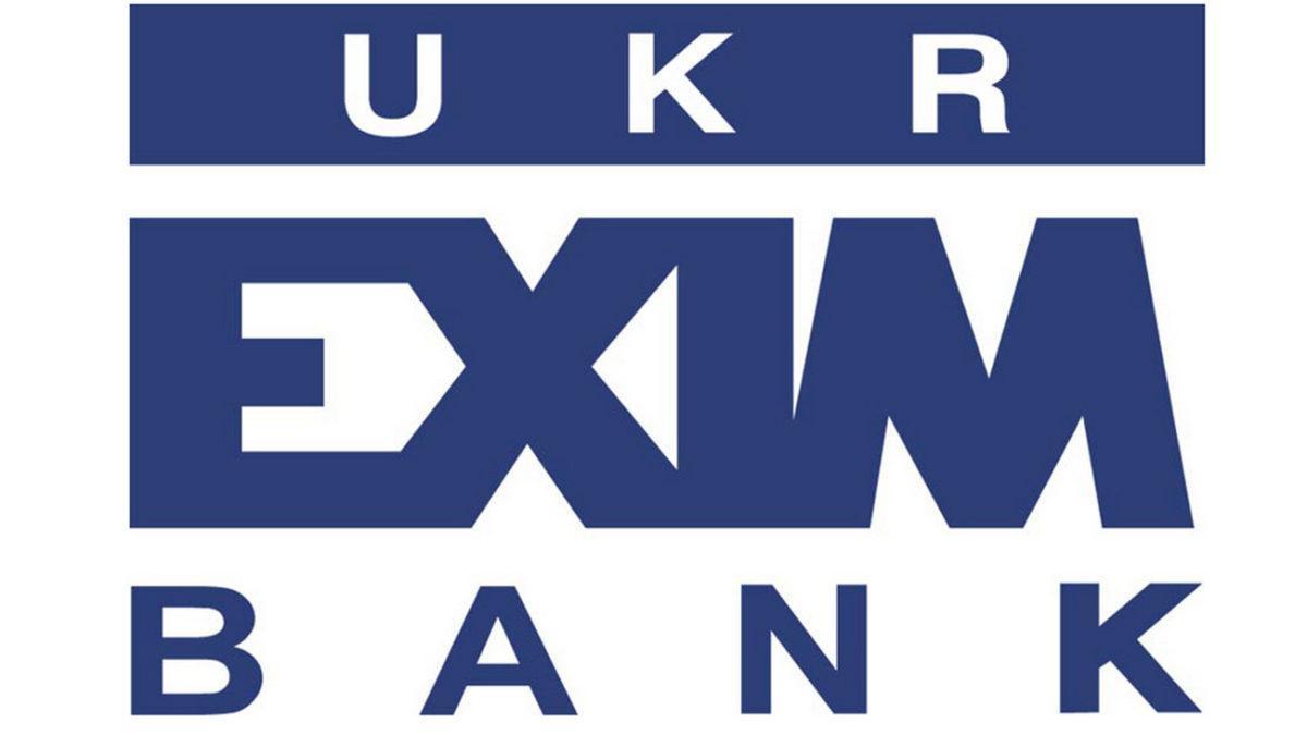 Укрэксимбанк - отзывы клиентов
