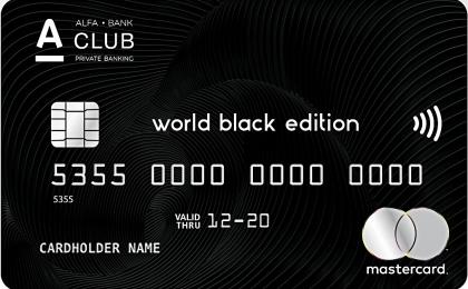 А-клуб Mastercard World Black Edition от Альфа Банка
