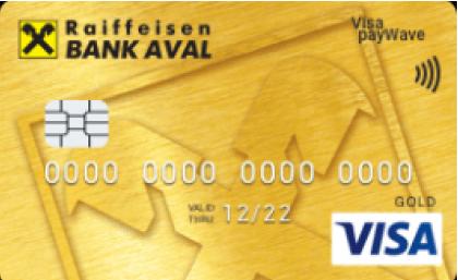 Карта Активный Visa Gold от Райффайзен Банк Аваль
