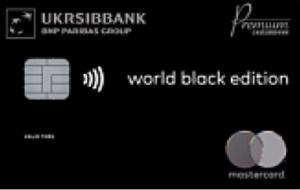 Оформить Black Edition от Укрсиббанка