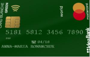 Оформить Card Blanche Debit