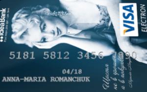 Оформить Card Blanche Debit Green Fund