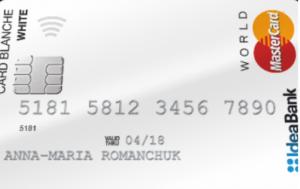 Оформить Card Blanche Online