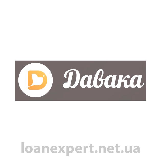Davaka: отзывы клиентов и условия займа
