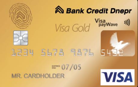 Карта Безлимит Gold от Банка Кредит Днепр