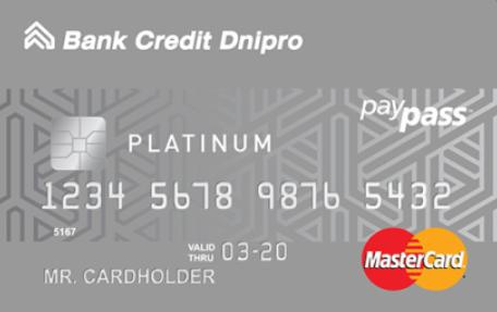 Карта Безлимит Platinum от Банка Кредит Днепр