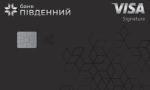 """Оформить Карта """"Безмеж"""" Visa Signature"""