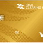 Карточка для выплат Visa Classic от Банка Клиринговый Дом