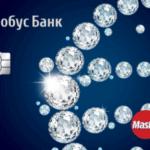 Стандартная Virtual от Банка Глобус
