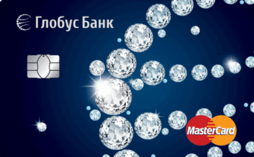 Депозитная Gold chip от Банка Глобус