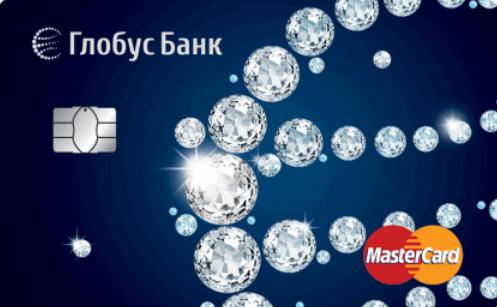 Зарплатная MC Gold chip от Глобус Банка