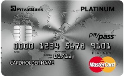 Карта Platinum от Приватбанка