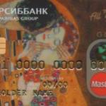 Карта ТП All Inclusive Ultra от Укрсиббанка