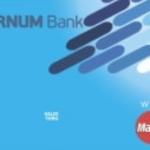 Карта Комфортная MC Debit от Вернум Банка