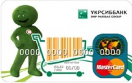 """Кредитная карта  """"Шопинг карта Розетка 45"""" от Укрсиббанка"""