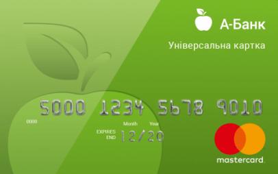 Кредитная карта Универсальная с фото от А-Банка