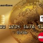 """Кредитная карта """"Универсальная"""" MC Gold от ПриватБанка"""
