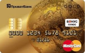 """Оформить Карта Кредитная карта """"Универсальная"""" MC Gold"""