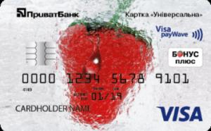 """Оформить Карта Кредитная карта """"Универсальная"""" Visa"""