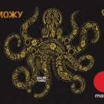 Кредитная карточка ВСЕМОЖУ Gold