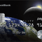 Карта MasterCard World Elitе от Приватбанка
