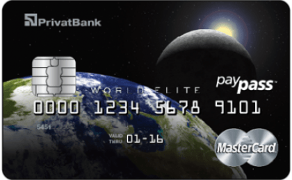 Карта MasterCard World Elitе от Приватбанка
