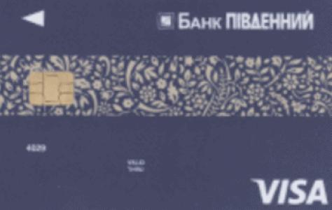 Карта Мобильный депозит+ от Банка Пивденный