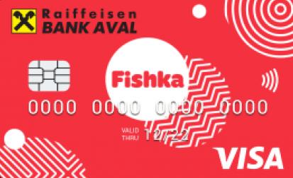 Карта Visa Fishka Пенсионный Оптимальный от Райффайзен Банка Аваль