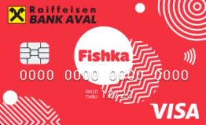 Оформить Дебетовая карта Активный Visa Fishka