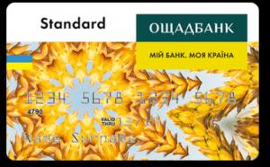 Оформить Карта Стандартная Visa Classic