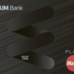 Карта Статус Platinum от Вернум Банка