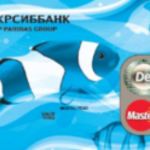 Зарплатная карта Start (Debit) от Укрсиббанка