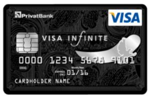 Оформить Visa Infinite от Приватбанка
