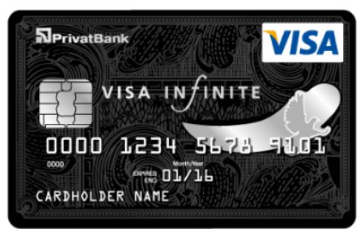 Visa Infinite от Приватбанка