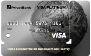 Оформить Карта Visa Platinum Mini