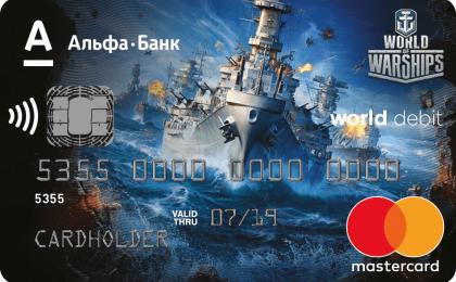 World of Warships от Альфа-Банка