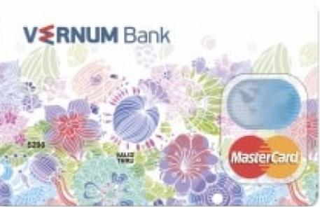Карта Сберегательная гривна от Вернум Банка