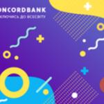 Кредитная карта ONE от Конкорд Банка