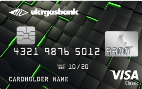 Карта Зарплатная Старт Драйв Visa Classic от «Укргазбанк»