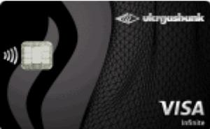 Оформить Карта Зарплатная Вояж Драйв Visa Infinite