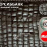 Кредитная карта MC Debit (с льготным периодом) от Укрсиббанка