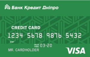 """Оформить Кредитная карта """"Свободная наличка"""""""