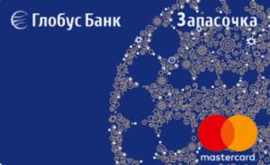 """Оформить Кредитная карта """"Запасочка"""" MC Debit"""